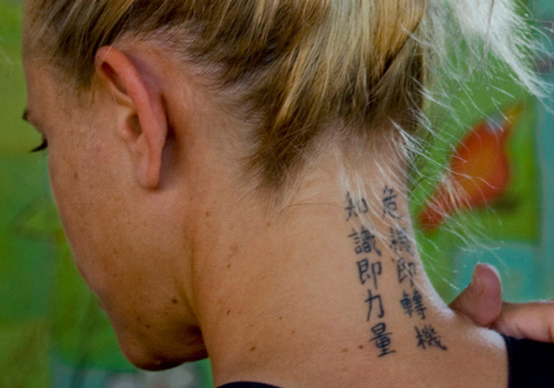Chinese Letters Tattoos On Neck