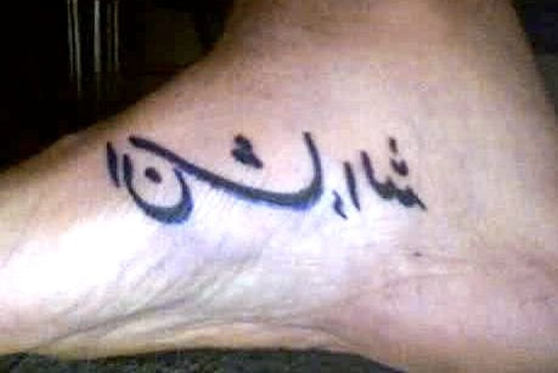Amazing arabic tattoo design for foot
