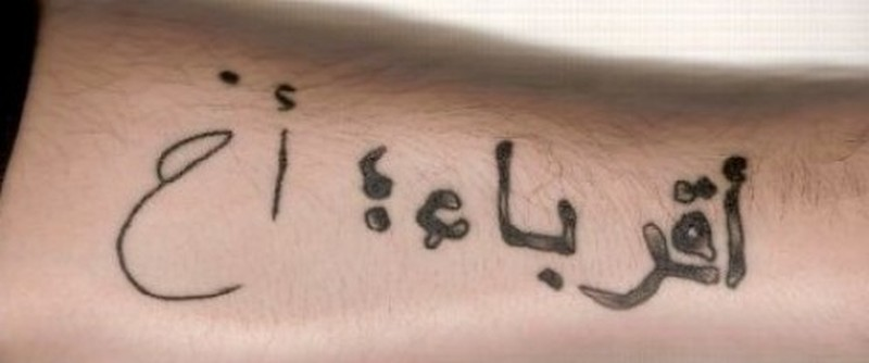 Amazing arabic words tattoo with black ink