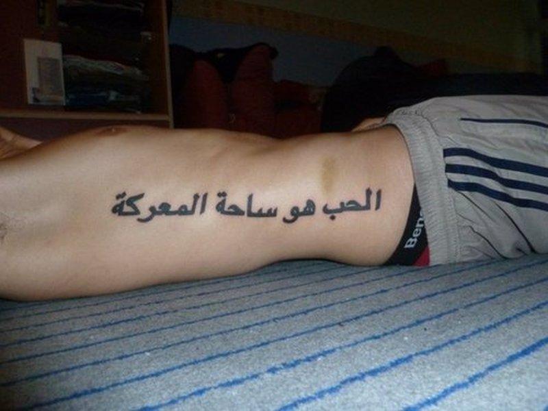 023f9f63d Amazing rib side arabic tattoo design - Tattoos Book - 65.000 ...