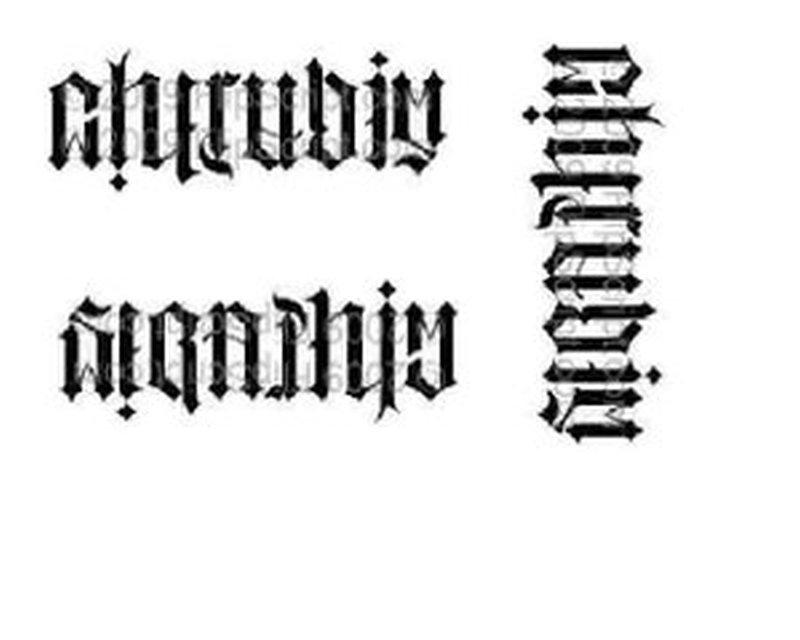 Ambigram design for body art tattoo