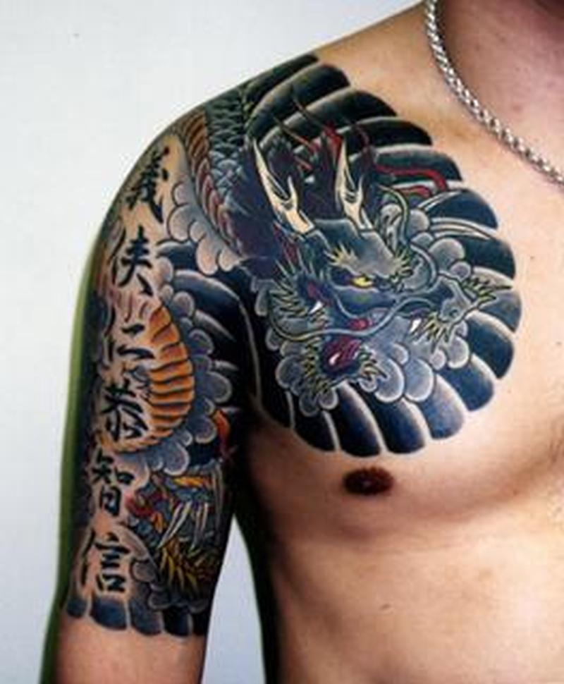 attractive asian tattoo on chest arm tattoos book tattoos designs. Black Bedroom Furniture Sets. Home Design Ideas
