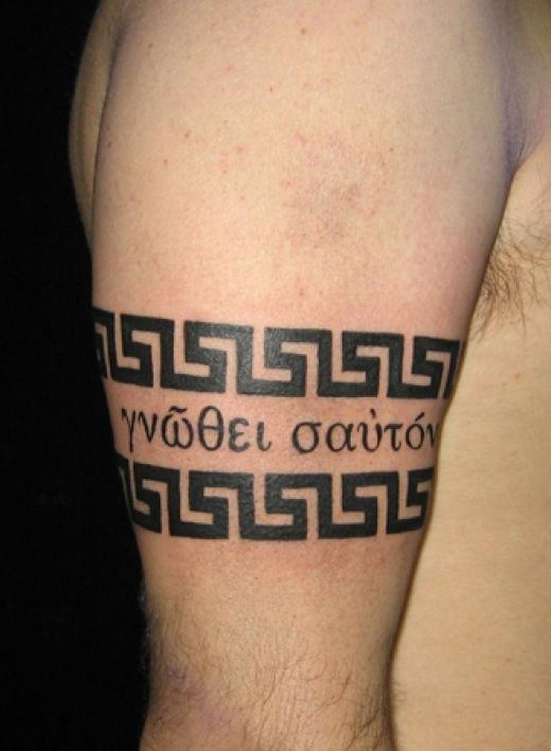 Best greek armband tattoo design on biceps