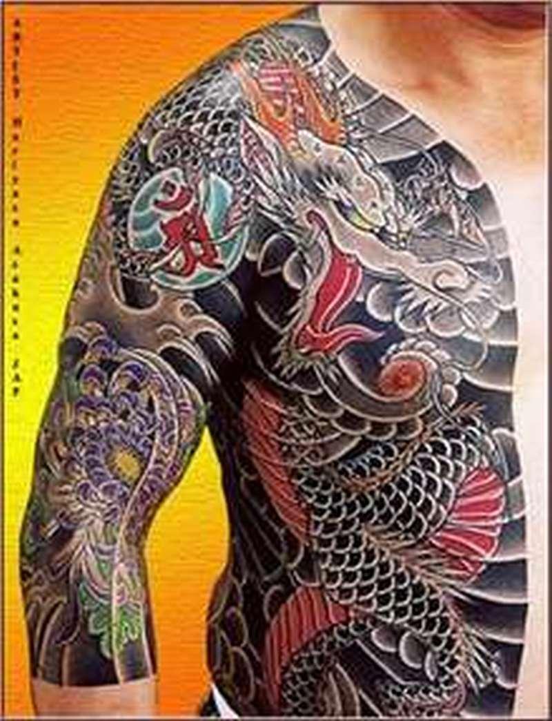 Big asian tattoo for guys