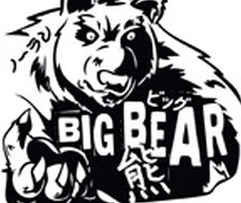 Big bear tattoo design