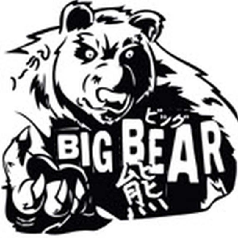 Big bear tattoo design
