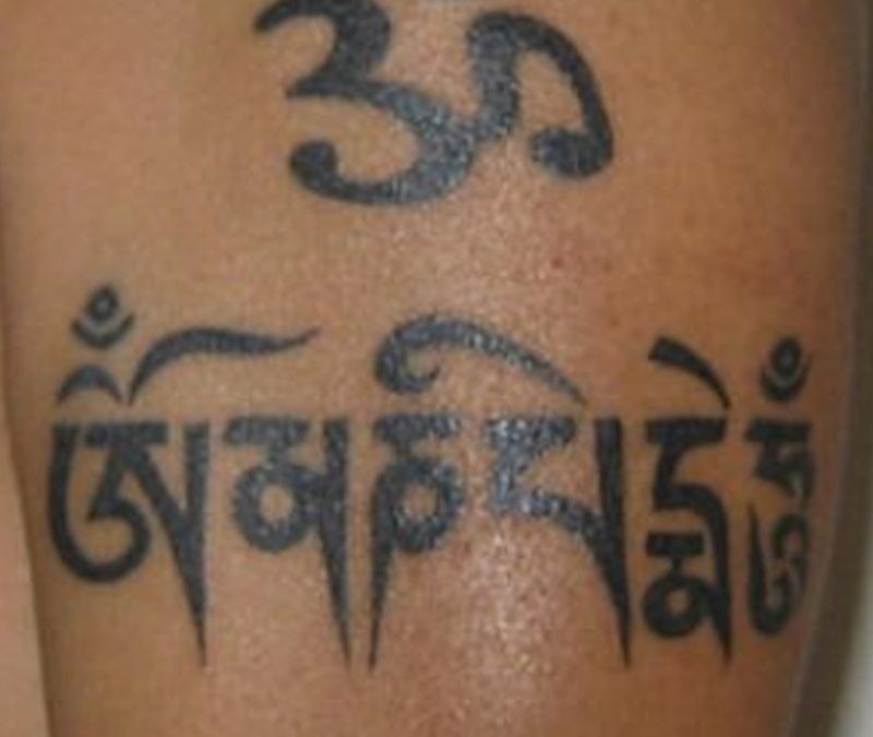 Buddhist mantra tattoo picture