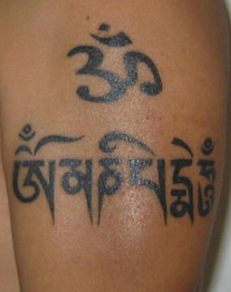 Buddhist mantra tattoo picture