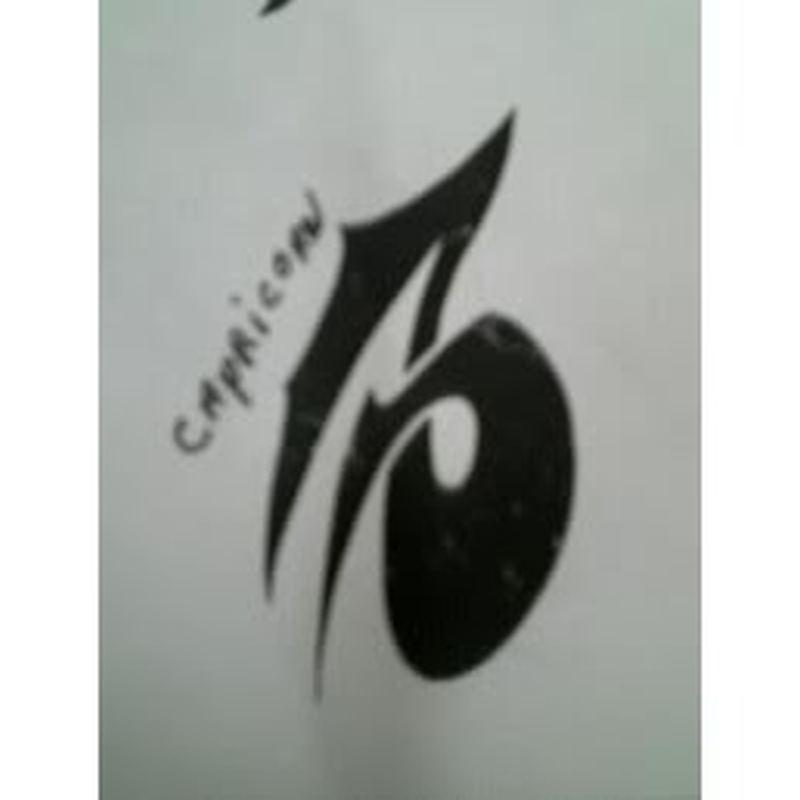 Capricorn symbol tattoo design