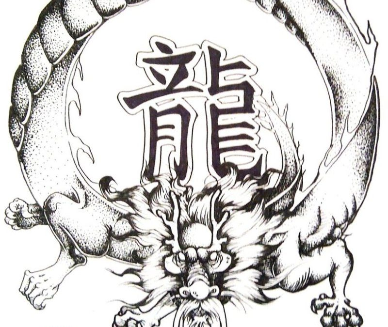 Chinese dragon circle tattoo design