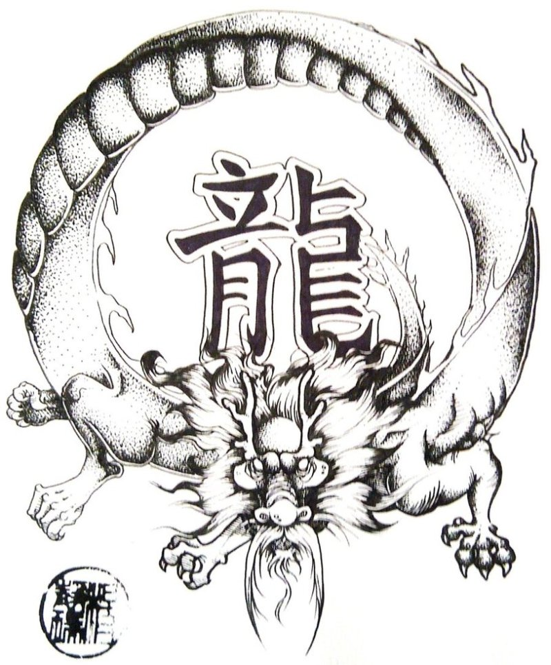 Chinese Tattoos Tattoos Book 65000 Tattoo Designs