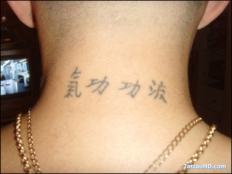 chinese letters tattoo design on neck back tattoos book tattoos designs. Black Bedroom Furniture Sets. Home Design Ideas