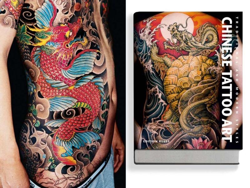 Chinese tattoo art 2