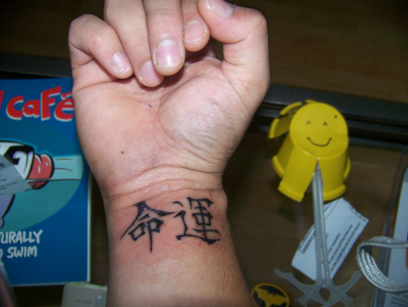 Chinese tattoo design for wrist