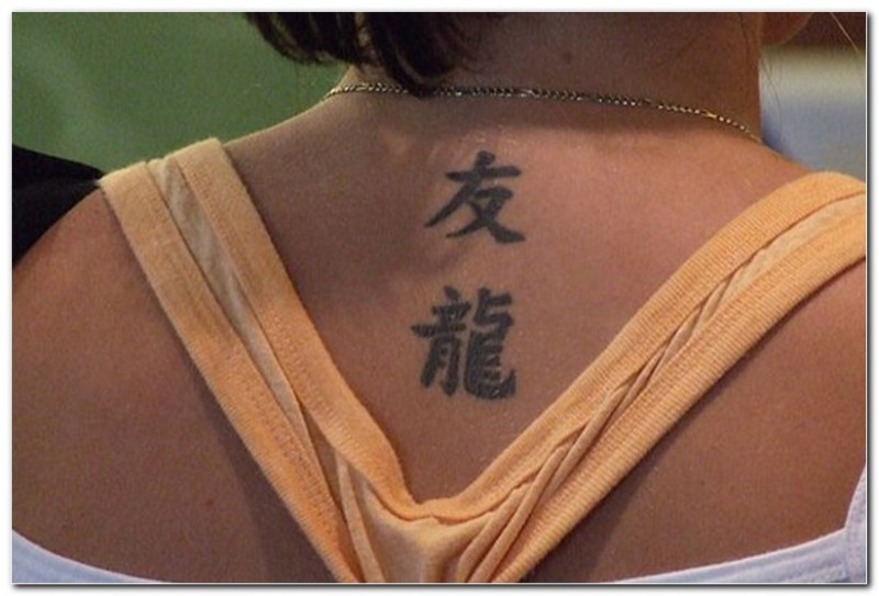 Фото тату иероглифов на шее и ее обозначение