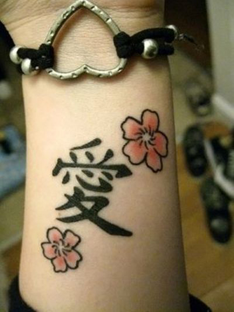 chinese tattoo symbols for love with flowers tattoos book tattoos designs. Black Bedroom Furniture Sets. Home Design Ideas