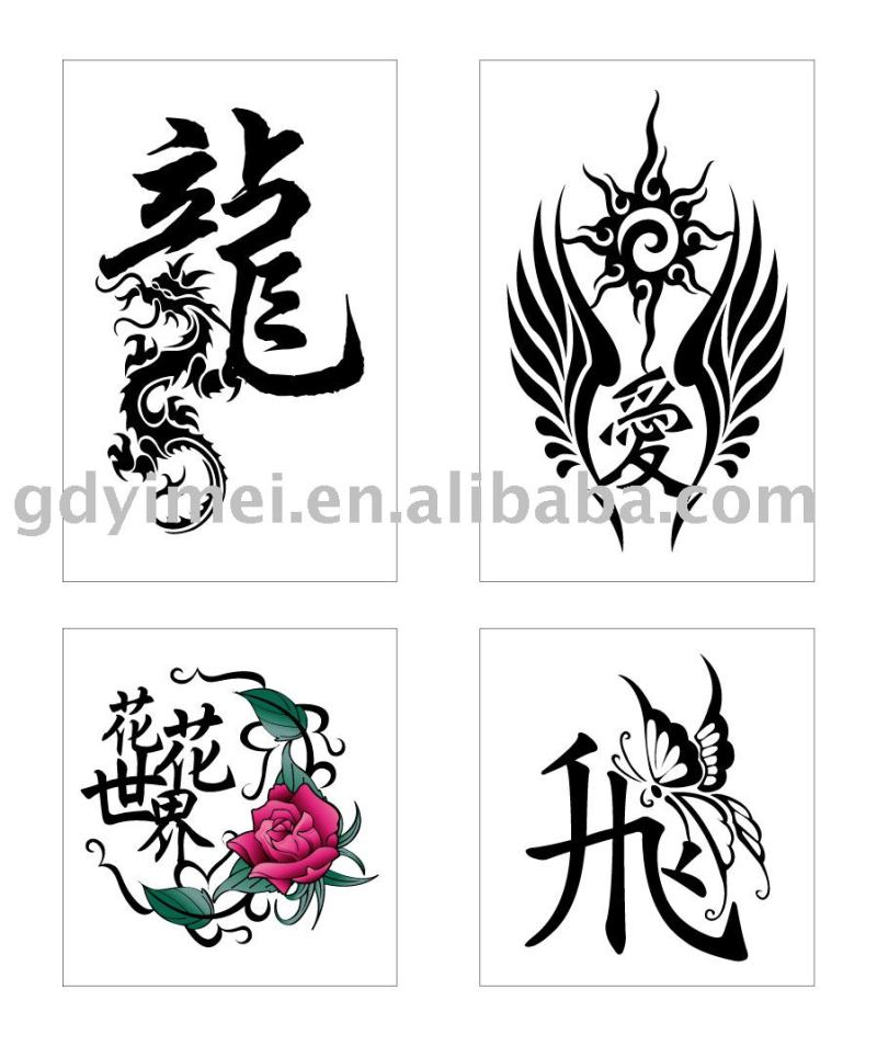 Chinese words tattoo photo