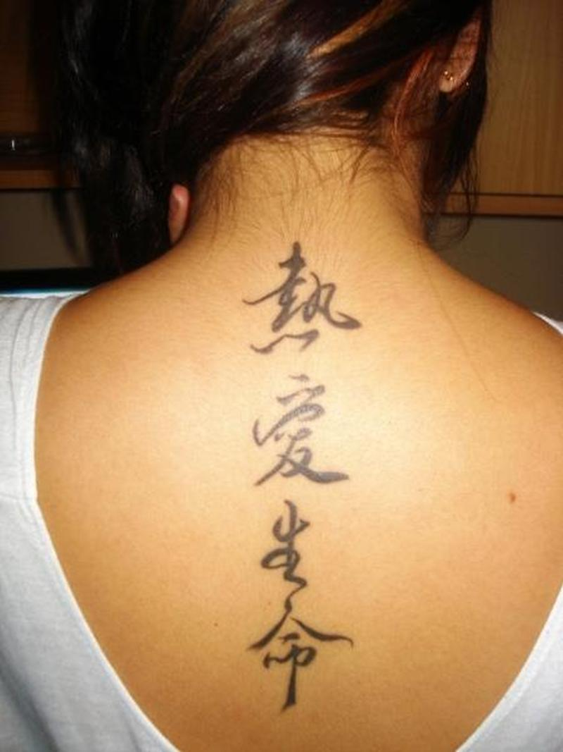 Clerical asian script style calligraphy tattoo