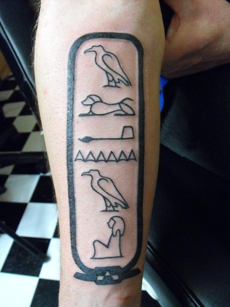 Egyptian tattoo design on forearm