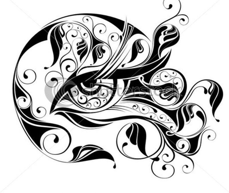 Floral eye tattoo design