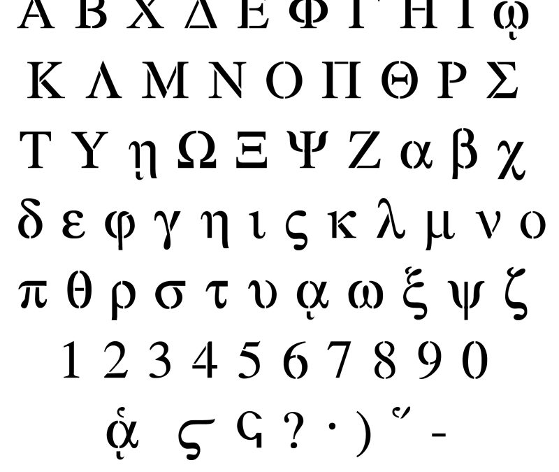 Greek fonts tattoo designs