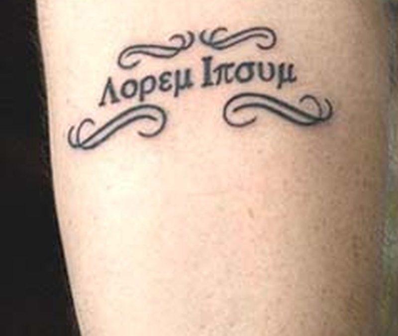 Greek letters tattoo on forearm