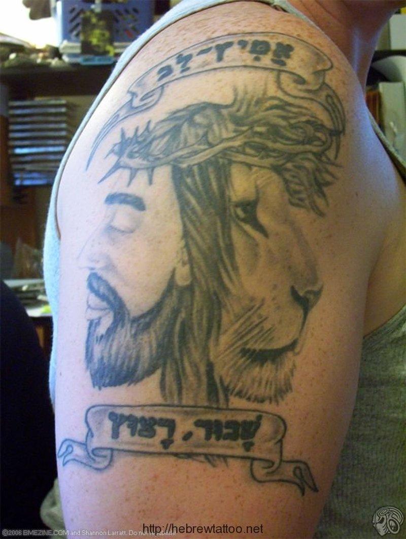 Hebrew n jesus on upper arm tattoo - Tattoos Book - 65 000 Tattoos