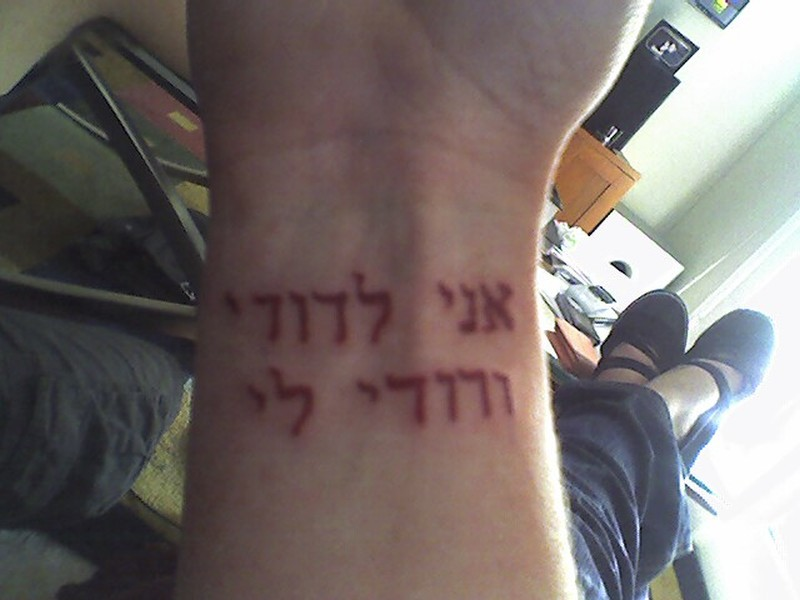 d994c36f8 Hebrew script tattoo on wrist - Tattoos Book - 65.000 Tattoos Designs