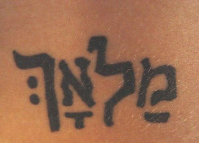 b2ee86704 Hebrew tattoo art - Tattoos Book - 65.000 Tattoos Designs