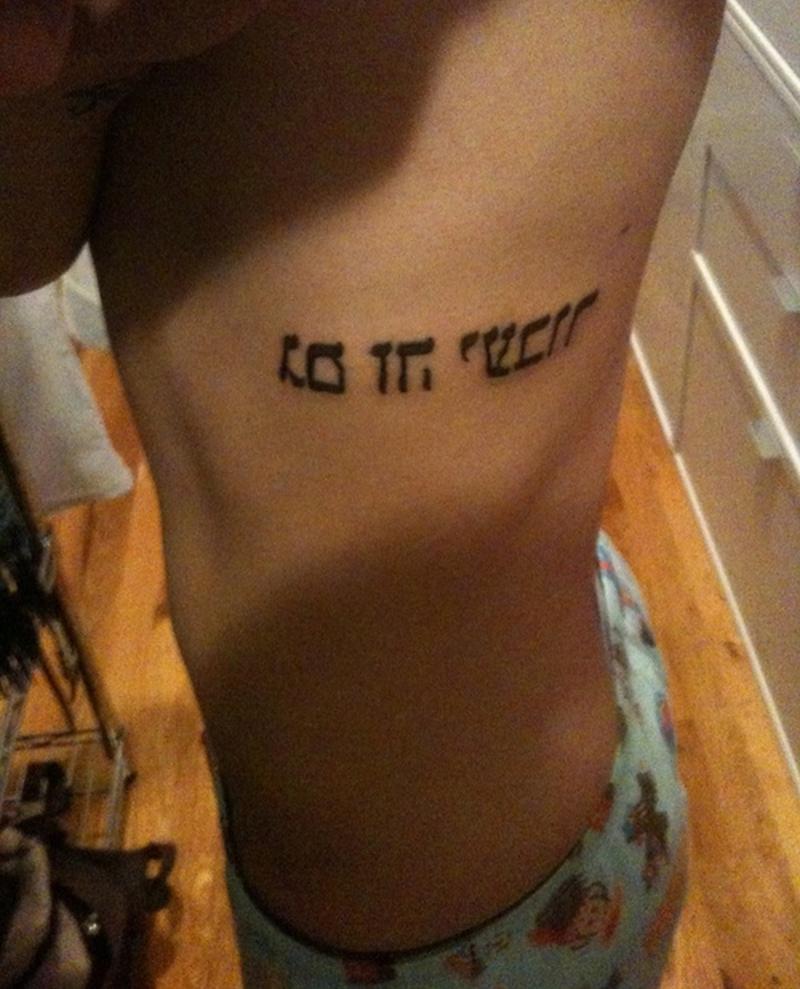Hebrew tattoo design on ribs
