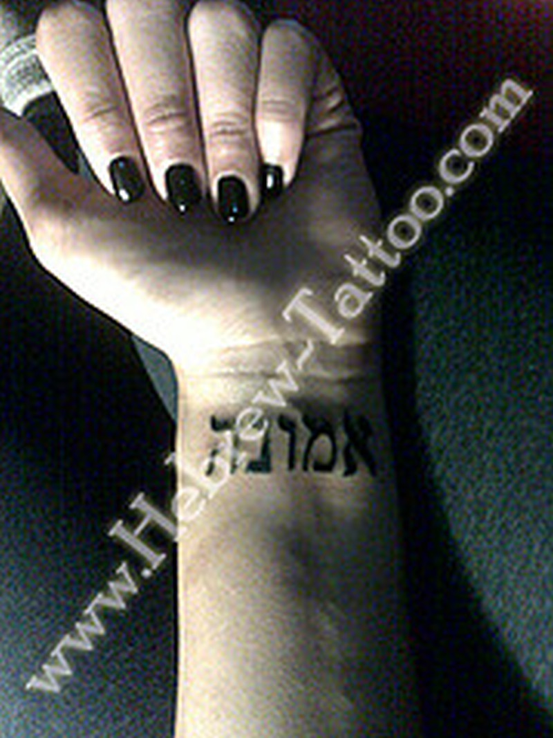 99ab30eca Hebrew tattoo on left wrist - Tattoos Book - 65.000 Tattoos Designs