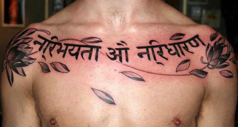 Hindi religious wording tattoo on chest tattoos book for Religious chest tattoos