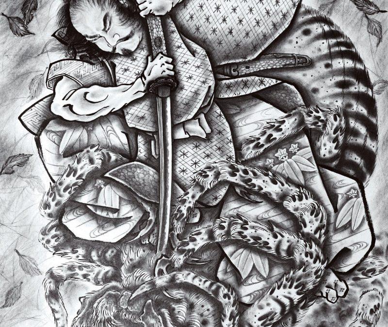 Horiyoshi japanese tattoo design