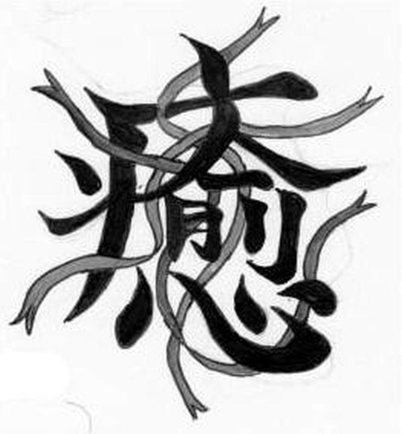 Japanese kanji tattoo design