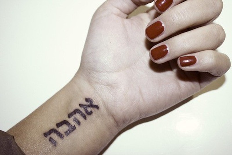 love in hebrew tattoo on wrist tattoos book tattoos designs. Black Bedroom Furniture Sets. Home Design Ideas