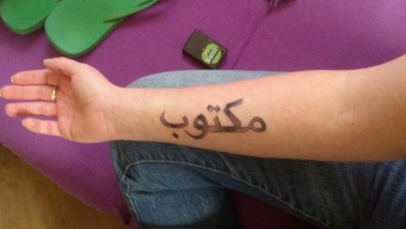 Marvelous arabic word tattoo on arm