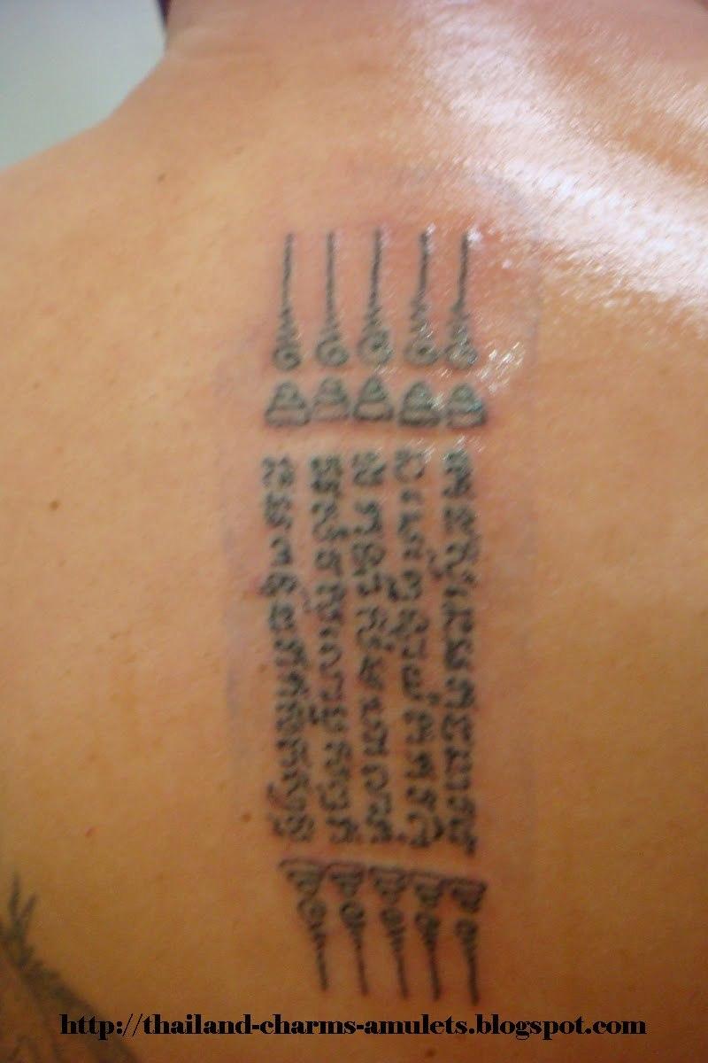 Superb upper back buddhist tattoo design