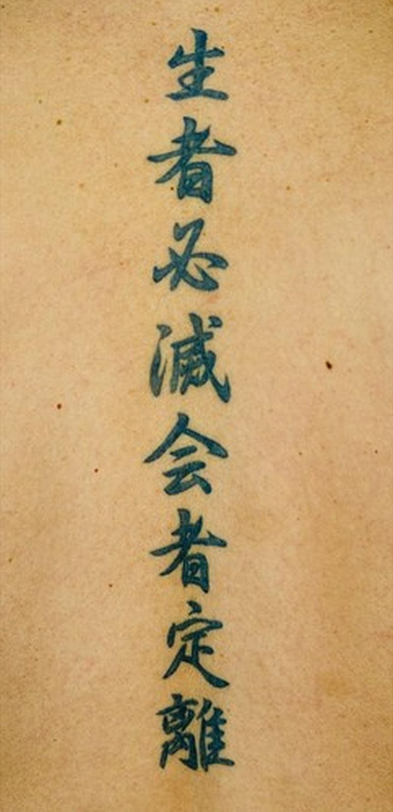 Татуировки иероглифы и их значения на русском Китай в мире 69