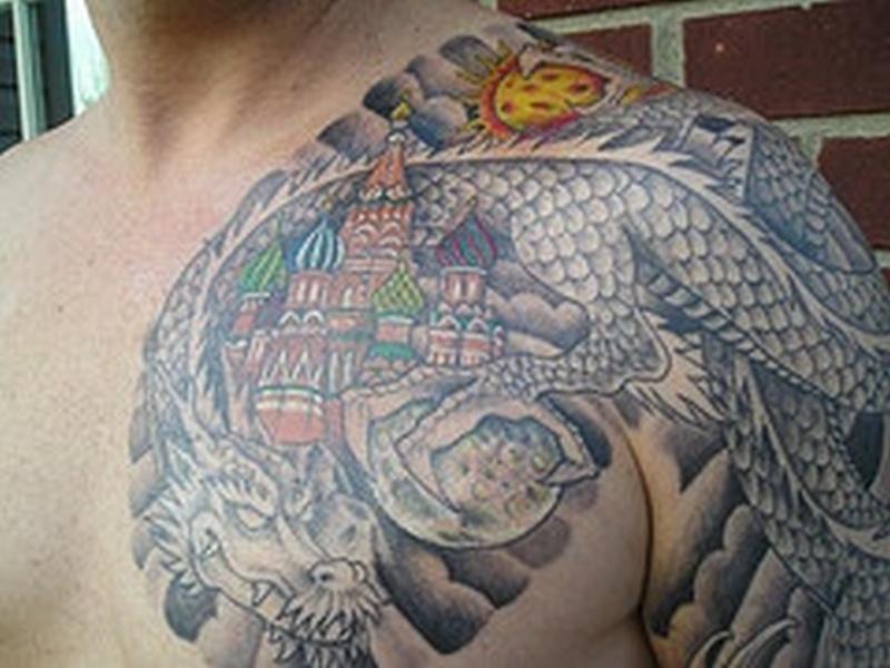 Tattoo dragon17 tattoos book tattoos designs for Dragon tattoo book