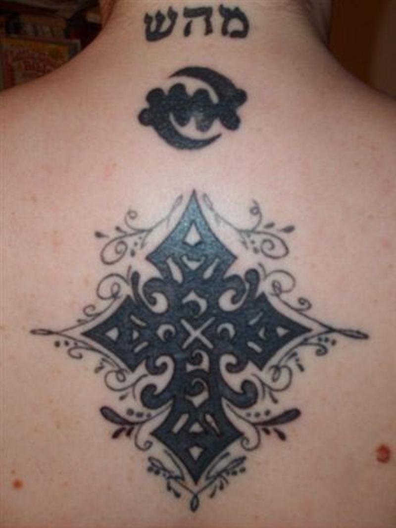 Tattoo hebrewtattoopicture