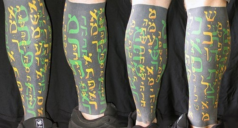 Tattoo hebrewwritingtattoo