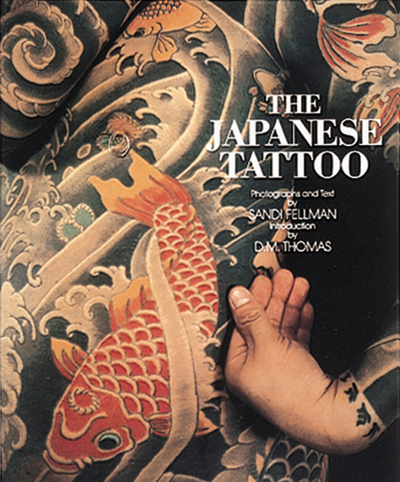 an introduction to the art of tattooing