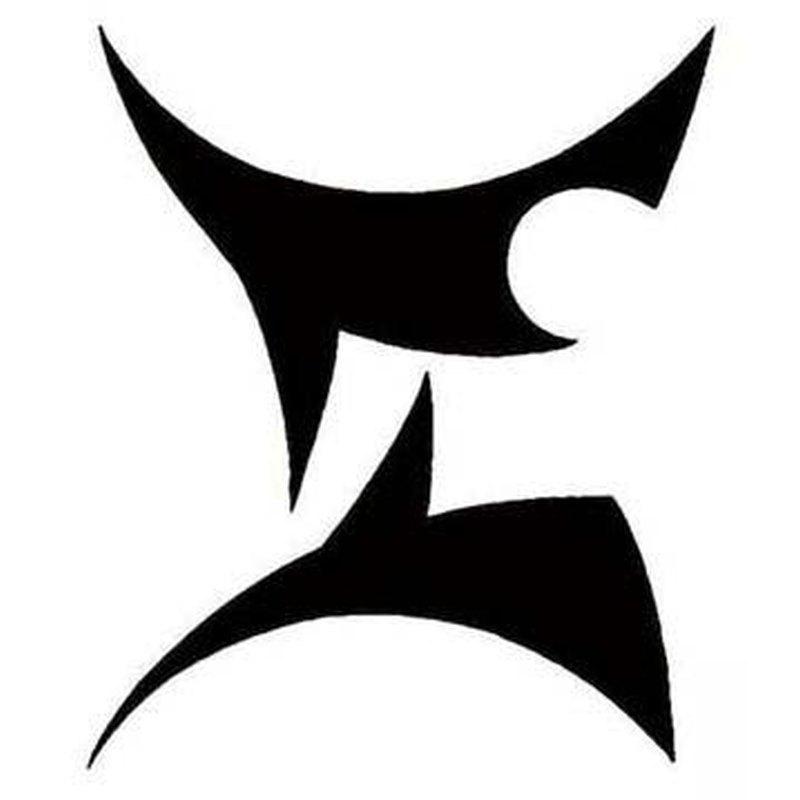 80f20f6cd Tribal gemini zodiac sign design tattoo - Tattoos Book - 65.000 ...