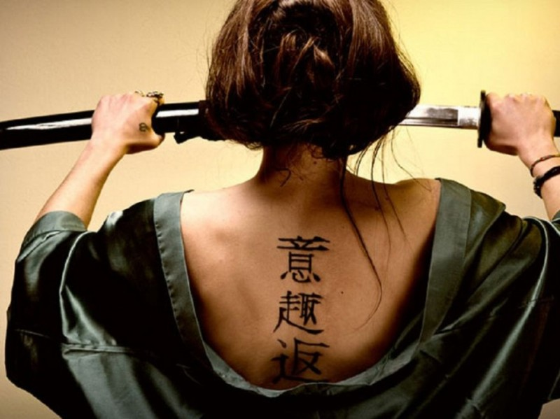 Vintage japanese kanji tattoo on back