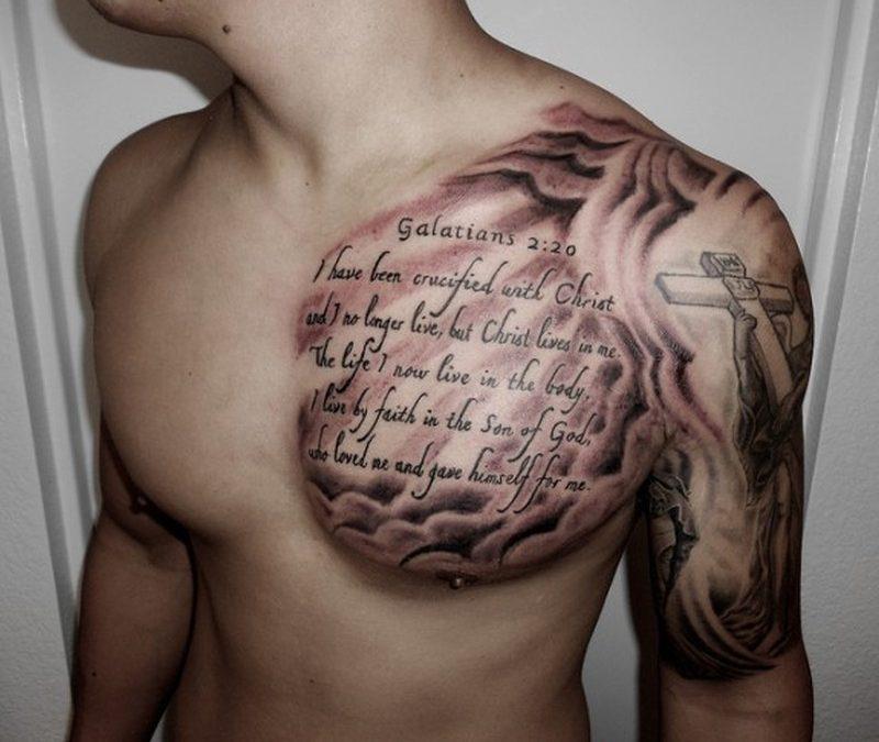 Bible Verse Tattoos For Men On Bicep