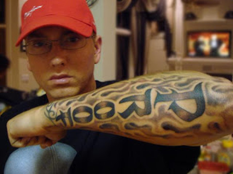 Best forearm ambigram tattoo for men