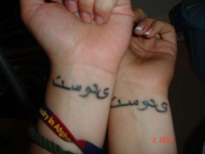 Best friends wrist tattoo design