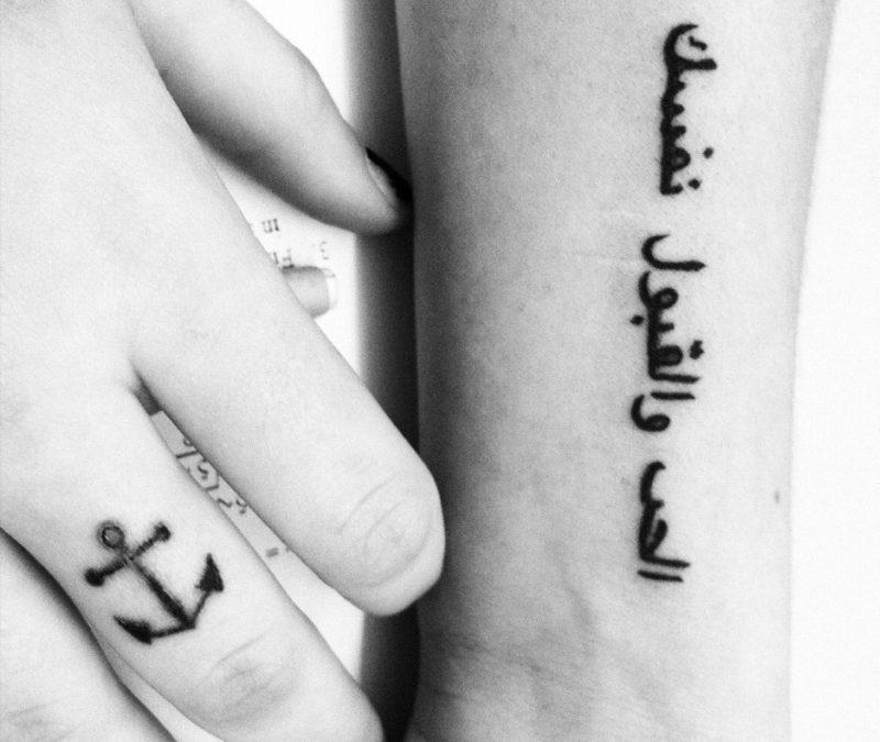 Black anchor arabic tattoo design