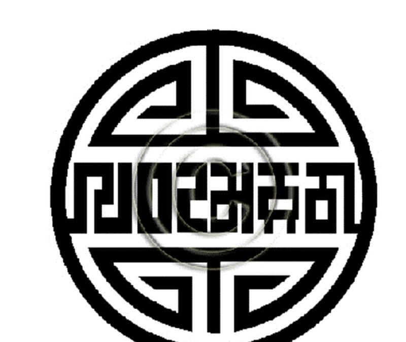 Buddhist mongol tattoo design