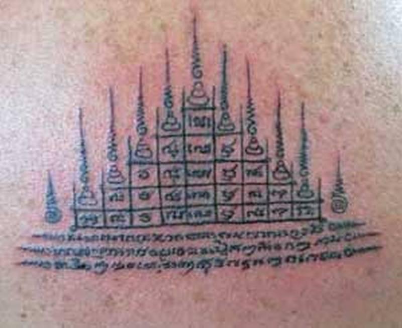 Buddhist temple tattoo